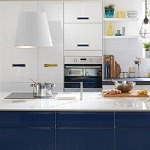 poubelle tabouret et accessoires de cuisine range couvert egouttoir range epices leroy. Black Bedroom Furniture Sets. Home Design Ideas