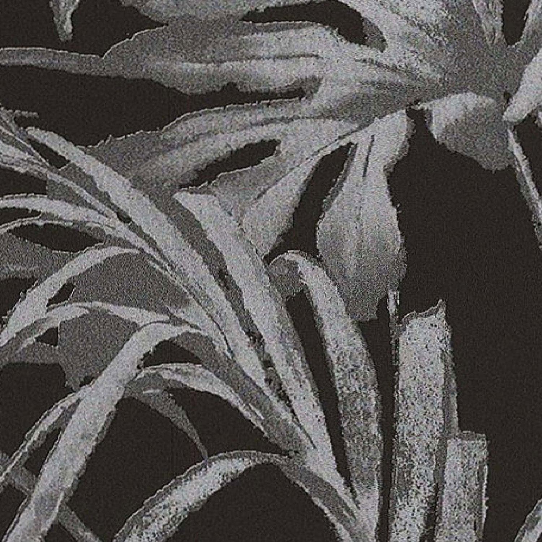 Papier peint intiss feuillage argent leroy merlin - Papier peint feuillage ...