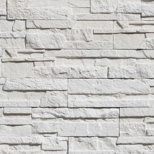 Plaquette de parement b ton blanc askja leroy merlin - Beton decoratif exterieur leroy merlin ...