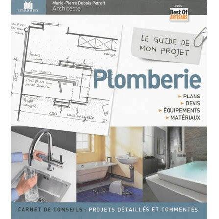 Le guide de mon projet plomberie massin leroy merlin - Guide leroy merlin jardin et terrasse tourcoing ...